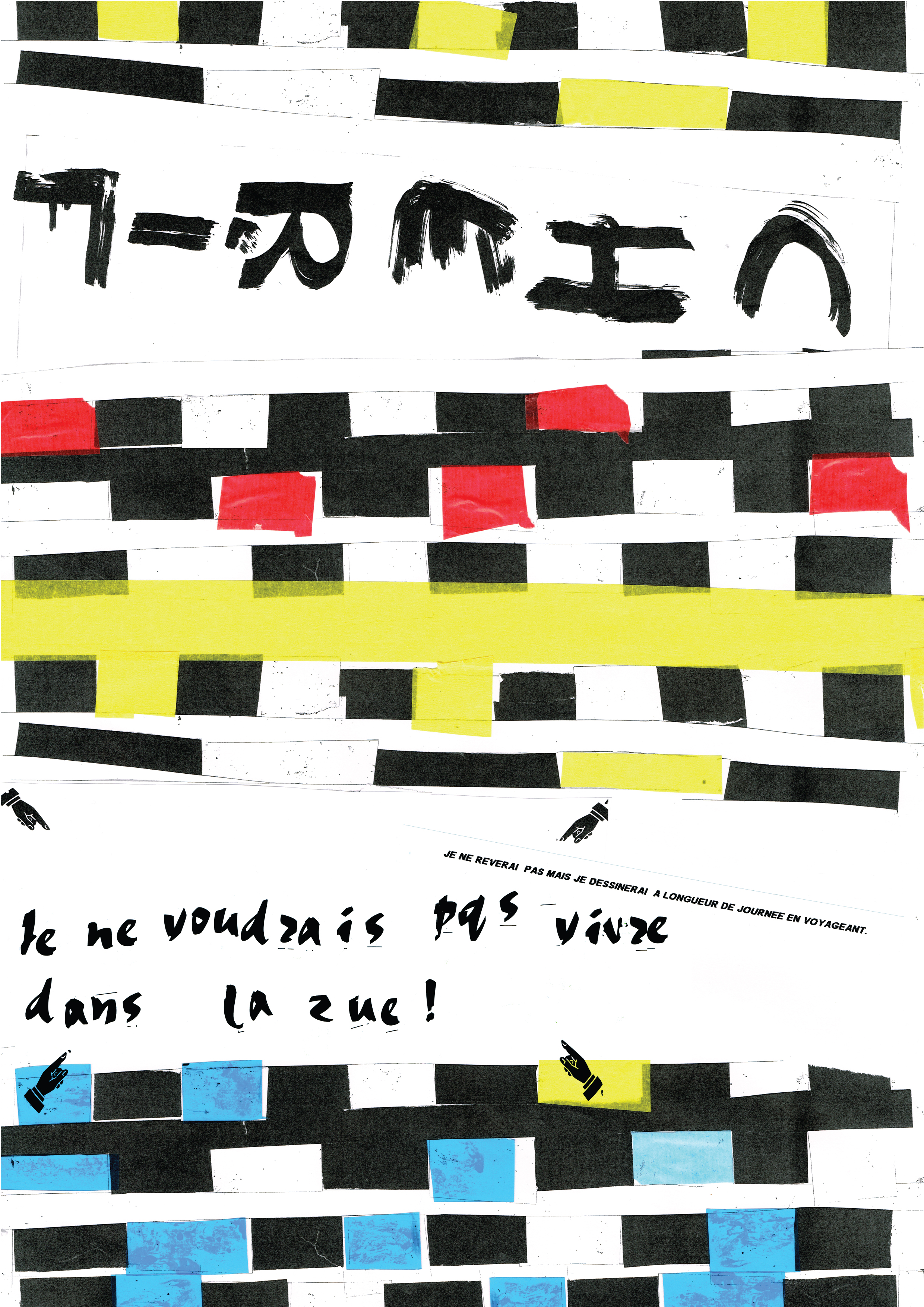 Affiche réalisée par Mohamed Chérif KARA.